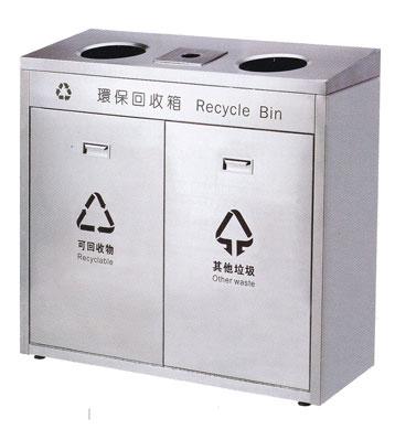 机场不锈钢分类垃圾桶