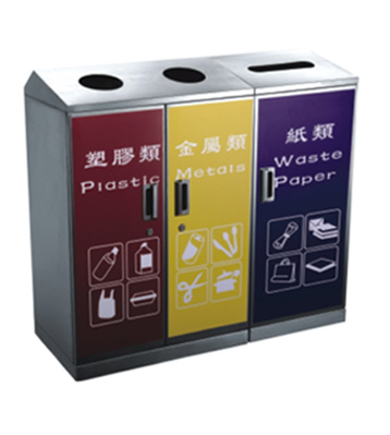 不锈钢三分类环保回收桶