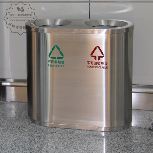 不锈钢和塑料垃圾桶