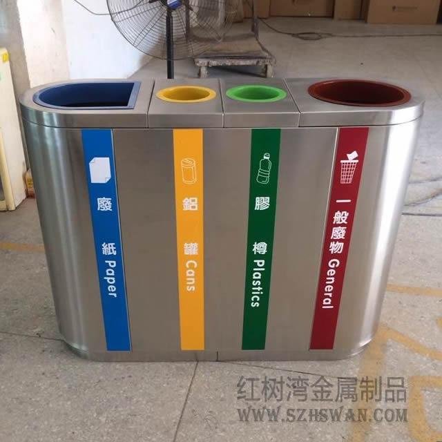 四桶分类不锈钢垃圾桶入驻广州白云机场