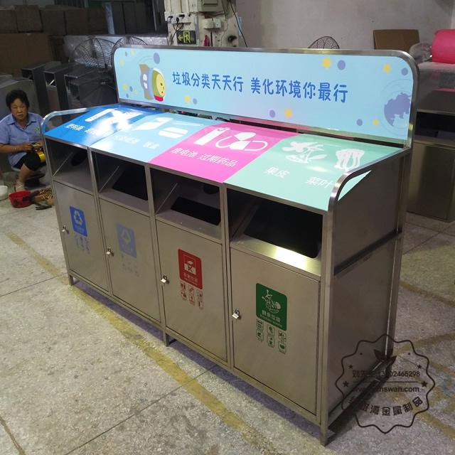 杭州碧桂园户外四分类304不锈钢垃圾桶采购