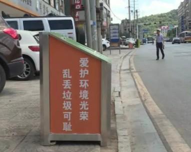 """县城300个不锈钢垃圾桶""""上岗"""""""