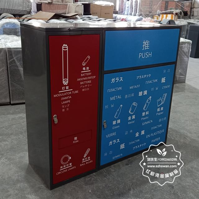 可以使用几种材质生产垃圾桶