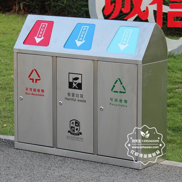 广东深圳不锈钢垃圾桶定制厂
