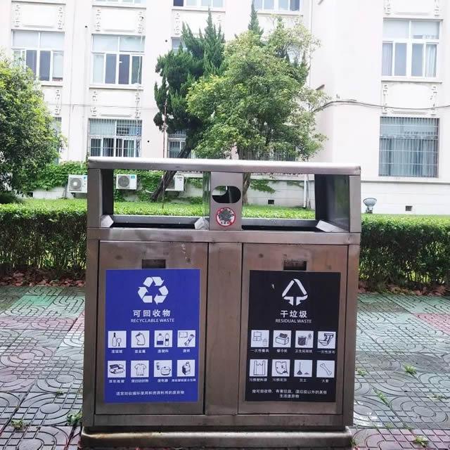 校园垃圾桶发生的变化,你注意到了吗?