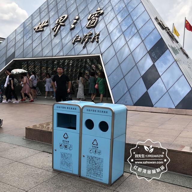 城市垃圾分类成为新时尚