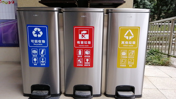 合肥校园新增脚踏式不锈钢分类垃圾桶