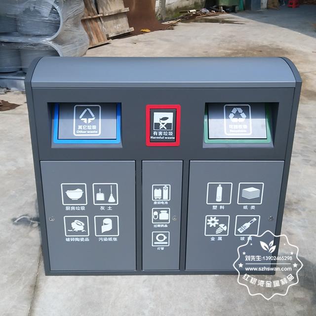 垃圾桶选购技巧 不锈钢垃圾桶的最新报价