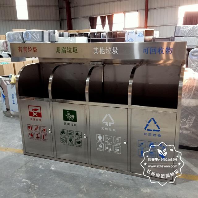 市容市貌整治从不锈钢垃圾桶开始
