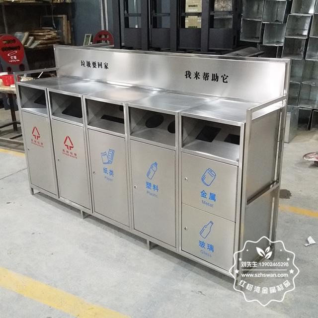 室外不锈钢垃圾箱生产厂家