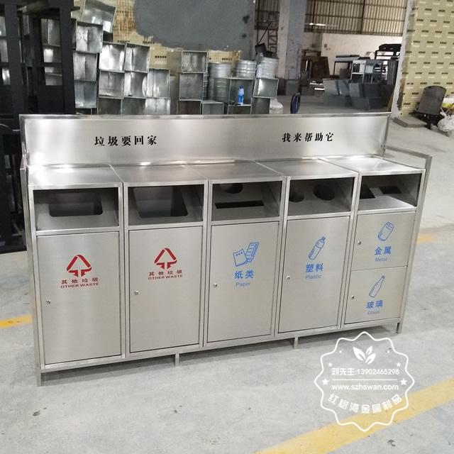 户外环卫不锈钢分类果皮箱生产厂家