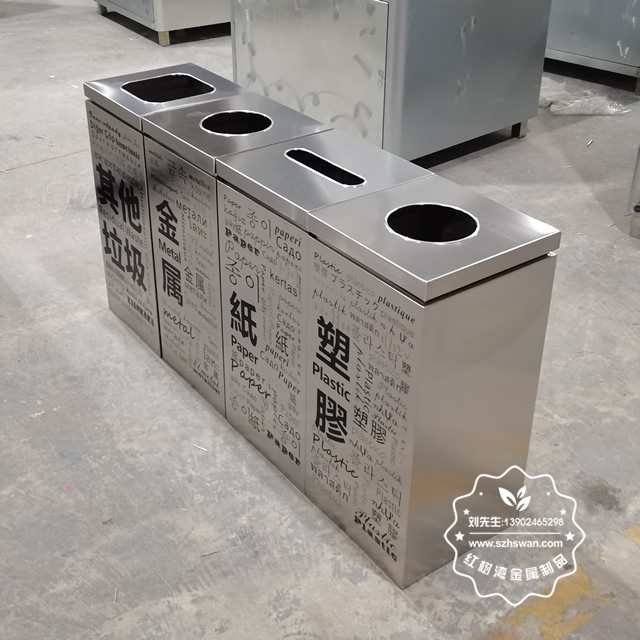 如何判断不锈钢垃圾桶生锈的原因